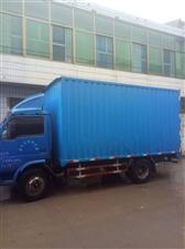 跃进箱式货车