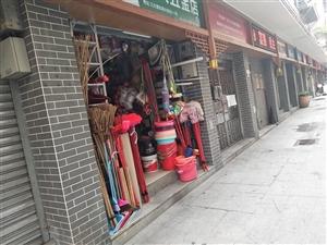 因本人有其它发展,现有一间五金店要转让,位于广州市白云区,广园中路,有固定客源,接手就可盈利,周边近...