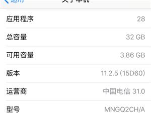 苹果7 32G  内存太小了 天天清理内存 屏幕也小 不想用了 有喜欢的可以电话联系 为诚勿扰