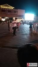 金沙国际娱乐官网喳西泰广场