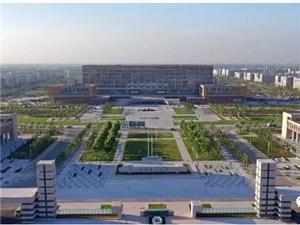河北科技学院将搬迁至曹妃甸