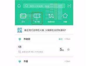 """近日,唐山公交官方APP""""唐山行""""的推出,将为乘客提供智能化的出行体验。使用唐山行APP乘公交车,不"""