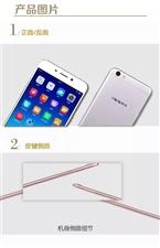 OPPO R9全网通4G智能手机正品指纹解锁双卡双待超薄oppor9手机     99成新