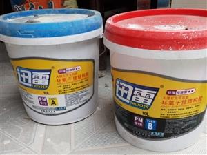 这两桶AB胶,是装修的时候多买了一点,现在来放在家里也没有用,时间久了也是扔掉。现在有需要的人呢,有...