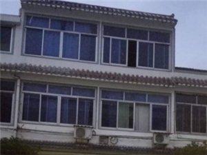 门面带住房出售