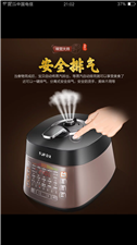 苏泊尔电压力锅。买回来没用过几次,花499买的。现260出售,有有意者联系18045492224