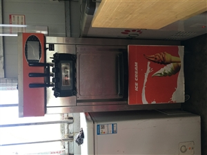出售冰激凌机器,有需要的联系13307506598