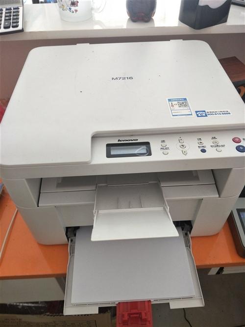 联想打印机,打印复印一题,?#34892;?#35201;的联系,新买的没用几次,公司不开了,原价1300现便宜出售