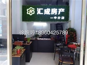 凤山学府单身公寓急售,每平仅售13000万,欲购从
