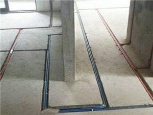 昭通專業水電安裝