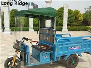 求购一辆电动三轮车