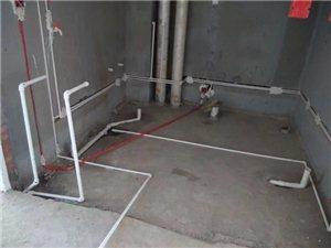 专业水电暖改造维修服务