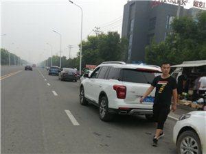 艾杨各庄北边工业园