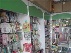 低价出售货架,用于文化用品,饰品,礼品