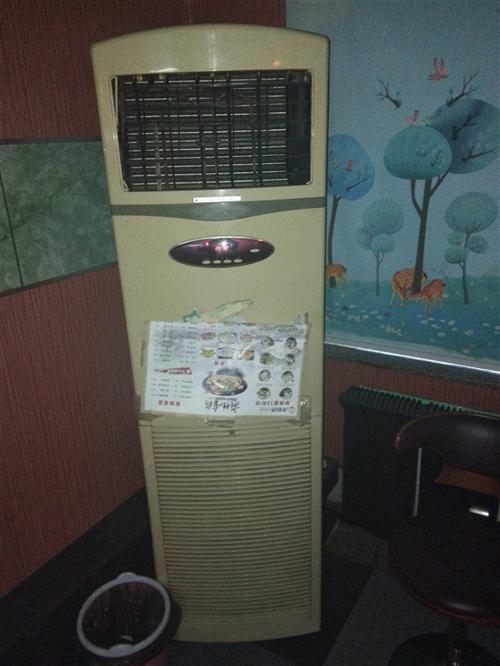 出售二手立式空調(3批)1200元,電話15771534555