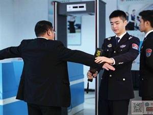 电脑下注官网:机场地服,火车站地铁安检;协警消防等岗位。
