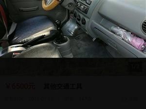 长阳海马福仕达面包车出售