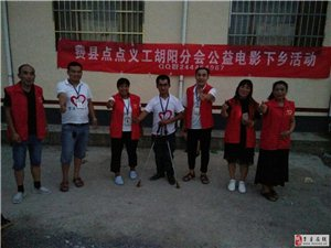 2018年7月17日(010)�c�c�x工胡�分��公益�影下�l胡�村委
