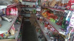 低价转让营业中的百货店,地理位置优越,地址安平县皇城乡