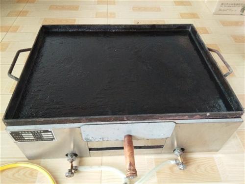 龙8国际娱乐官方网冰柜,燃气多功能炉
