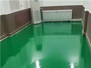 水泥固化環氧地坪
