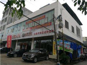 中兴大街24*35米两层铺面整栋招租