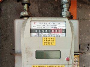 商用天然气低价转让!!! 之前是火锅店用的,气量很大!! 需要的可以联系18107184885微...