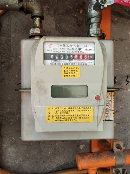 商用天然氣低價轉讓!!! 之前是火鍋店用的,氣量很大!! 需要的可以聯系18107184885微...