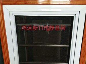 做紗窗,換網,白鋼制作