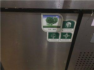 在用的冷藏操作台1.5*80,因上烧烤换机器900处理,用了三个月,13188868891