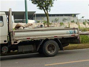 专业货运,家具安装,搬家搬运公司