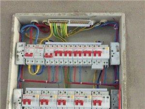 维修电路灯,疏通下水管道