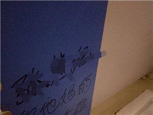 厕所门上的留言板