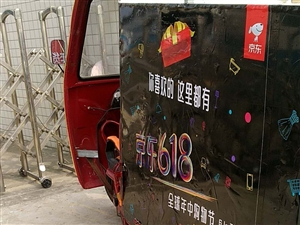 现有一辆精品电动三轮车出售,今年6.18京东大促时期跑了一个月快递,新加装了加强型快递箱,内顶加装不...