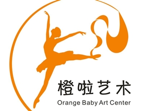 橙啦艺术中心