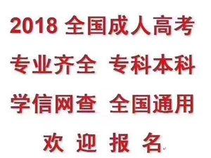 中华会计培训中心火热招生ing