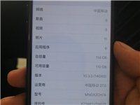 国行苹果7,,128G刚用了2个多月,老婆嫌看电视剧太。小。