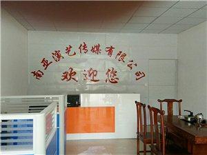 贛州南亞演藝有限公司歡迎您