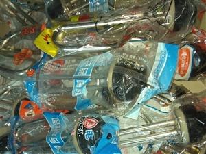 改行大处理。全新电壶芯,遥控器,电锅开关,不锈钢钥匙扣50个,单价各是6元、6元、2.5元、5元,面...