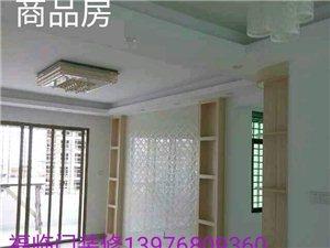 专业承嗤接室内外装修工程