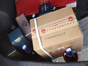 高价回收茅台,五粮液,老酒,陈酒