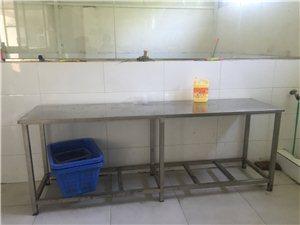 冰柜、空调、封盒机、厨房案板、不绣钢盆通通低价处理