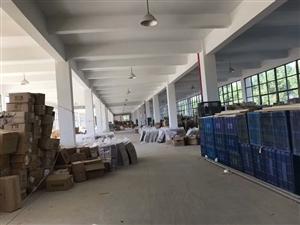 牌头工业园建好厂房出售,面积6004平米,单层2000平米,一楼层高5米,二三楼4.2米;厂房开间1...