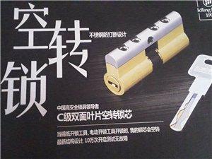 清��_�i、�Q�i、配�匙