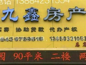 花苑小区2室2厅1卫1000元/月