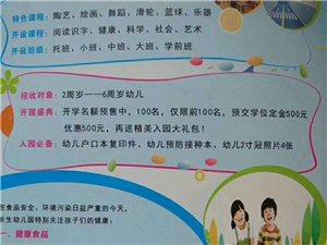桐城长生幼儿园
