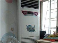 出售家用水空调80o元,刚买了家人谦太嘲湿所以买掉九九新,讲价勿拢