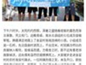 """山� 大�W小�淞种Ы�F""""水�安康""""�{研"""