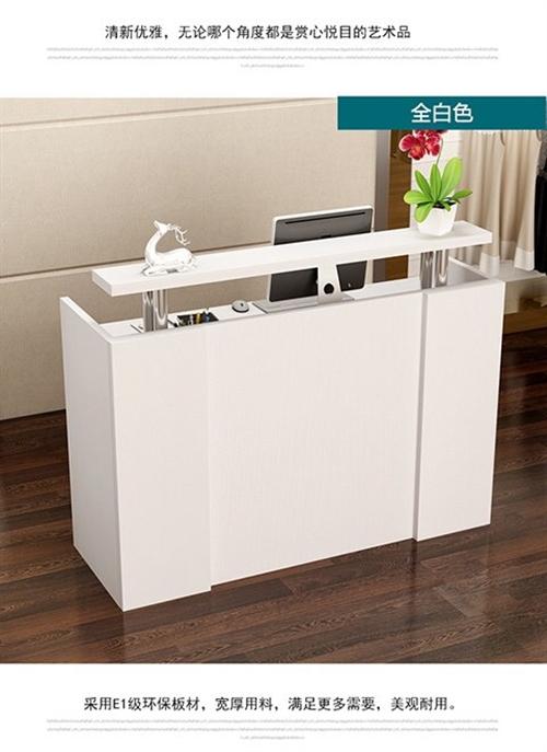 现有一组白色吧台出售,长1.2米,入手价480,现300出,可送货上门 微信15095672090