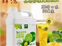 处理奶茶原料